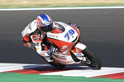 Moto3サンマリノ決勝:小椋2位&鈴木3位と日本勢が躍動! 優勝はマクフィー