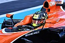 Формула 1 McLaren відмовила своєму юніору у п'ятничних тренуваннях