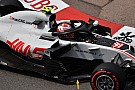 Haas forced to remove fragile bargeboard parts