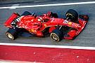 Fórmula 1 Sebastian Vettel ya tiene nuevo nombre para su monoplaza