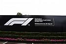 DAZNで2018年F1シーズンプレビュー番組を配信開始