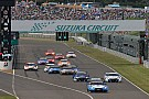 Endurance Suzuka 10 Hours entry boosted to 30 cars