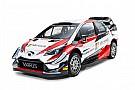 WRC フロントの空力を改善。トヨタ、2018年型のヤリスWRCを公開