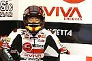 Moto3もてぎ:日本GPが開幕! ウエットのFP1は鈴木竜生が9番手発進