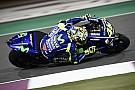 MotoGP Rossi: Practice breakthrough saved