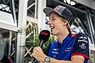F1 哈特利否认自己的车手席位受到威胁