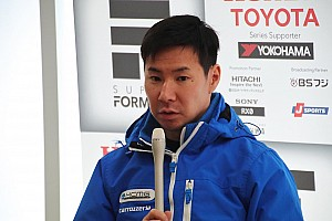スーパーフォーミュラ 速報ニュース 小林可夢偉「昨年と比べれば良いスタート。明日レースでもいい!」