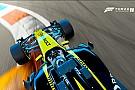 Forza Motorsport 7: egy igazi adrenalinbomba a gamereknek