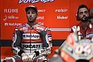 MotoGP Terhambat pembalap lain, Dovizioso tak maksimal saat kualifikasi