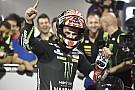 MotoGP Зарко: Після історичного поула спробую перемогти