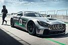 Autó 60 millióért vihető a Mercedes-AMG legújabb pályagépe
