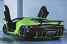 Automotive Next Lamborghini Centenario lands in Hong Kong wearing lime green