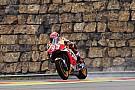 Гран Прі Арагону: Маркес очолив розминку