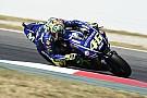 MotoGP 2017: Valentino Rossi und Yamaha setzen auf neuen Rahmen