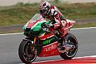 MotoGP Lowes: Assen qualifying shows I deserve to be in MotoGP