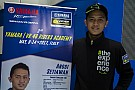 Other bike Anggi Setiawan terpilih mengikuti Yamaha VR46 Master Camp