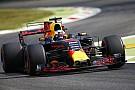 Постачальник палива Red Bull планує оновлення на Гран Прі Сінгапуру