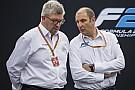 F1 diz que pode testar mudanças de formato de disputa na F2