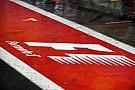 الفورمولا واحد تكشف شعارها الجديد يوم الأحد