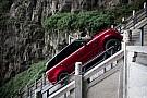 Відео: 999 сходами в гору на Range Rover