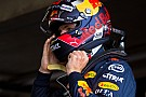 Red Bull's engine deficit halved in Monaco, say drivers