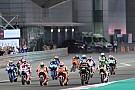 MotoGP Підсумки Гран Прі Катару: де обіцяне шоу?