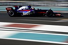 Formula 1 Toro Rosso set for new fuel deal for 2018