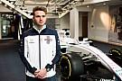 Формула 1 Роуленд стал «молодым пилотом» Williams