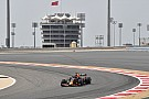 Ricciardo surpreende e inicia na frente no Bahrein