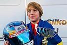 Олександр Бондарев переміг у Кубку Чемпіонів у Португалії