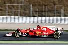第二轮季前测试第三日上午:维特尔创下最快圈,迈凯伦两次停车