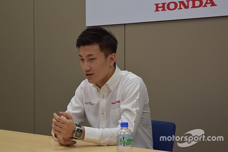 【F3欧州選手権】牧野任祐の参戦発表「スーパーライセンスを獲りたい」