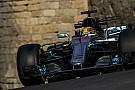 Qualifs - Hamilton s'offre un record à Bakou