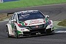 【WTCC】モンツァ:ホンダ、車の形状から来る