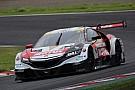 Super GT Button: Mobil Super GT terasa seperti Formula 1