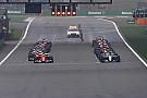 Calendario, pilotos y pruebas para la F1 en 2018