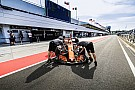 Формула 1 McLaren-Honda: регрес чи крок назад перед ривком?