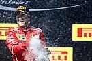 Formula 1 Turrini, Schumacher ve Vettel arasındaki farkı açıkladı