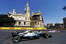 Siga a classificação do GP do Azerbaijão em Tempo Real