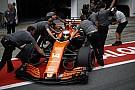 Алонсо дадут новый мотор, но лишат пяти мест на старте