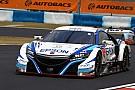 Super-GT Super-GT: Baguette/Matsuura siegen bei 1.000 km Suzuka 2017