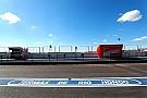 Los horarios para el GP de Argentina de MotoGP