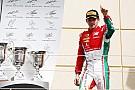 فورمولا 2 فورمولا 2: لوكلير ناشئ فيراري يُقدّم أداء خياليًا ليفوز بالسباق الثاني في البحرين