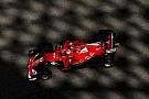 Райкконен: Ferrari має резерв для поліпшення