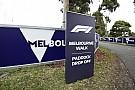 Формула 1 Гран Прі Австралії: пам'ятні моменти Мельбурна