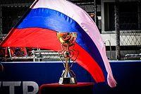 «Моторспорт.ТВ»: лучшие кадры Гран При России
