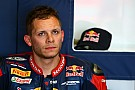 FIM Endurance Bradl out of Suzuka 8 Hours with ear infection