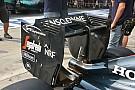 Технический брифинг: заднее крыло и Halo McLaren