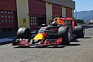 Новые машины Ф1