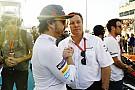 F1 McLaren acepta que malos resultados alejaron patrocinadores